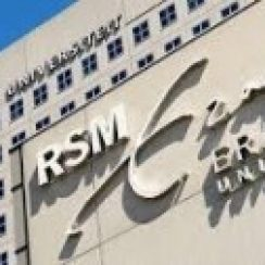 2018 IBA Scholarship At RSM, Erasmus University – Netherlands
