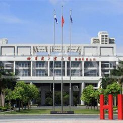 Chinese Government Scholarships At Harbin Institute Of Technology – China 2019